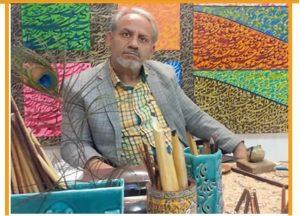 تعطیلی آموزشگاه خوشنویسی مولانا پس از ۱۷ سال فعالیت
