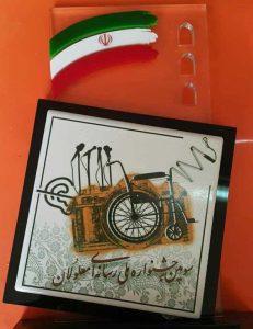 درخشش هنرمند توانیاب کاشانی در جشنواره رسانهای معلولان