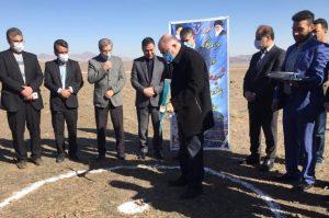 ساخت نیروگاه ۱۰ مگاواتی خورشیدی کاشان آغاز شد