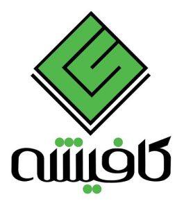 کافه کتاب «کافیشه» در آران و بیدگل راهاندازی شد