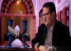 استاد «احمد حلی» دار فانی را وداع گفت