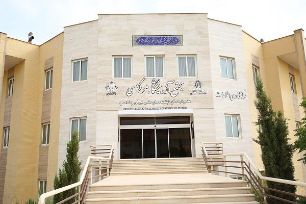 آزمایشگاه دانشگاه کاشان رتبه برتر دانشگاههای کشور را کسب کرد