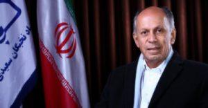 اعطای دکترای افتخاری به «علی سعیدی» خیّر آموزش عالی