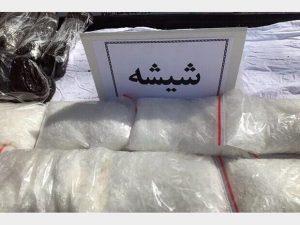 دستگیری توزیعکنندهگان ماده مخدر شیشه در کاشان