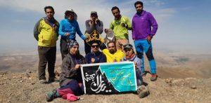 قله چال آذران