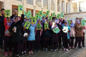 جشنواره گردشگری با طعم کتاب در پایتخت کتاب ایران